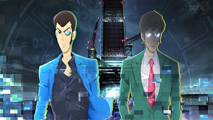lupin Part 5